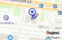 Схема проезда до компании МАГАЗИН МЕБЕЛИ МИРТА в Ульяновске