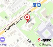 Управление Министерства здравоохранения семьи и социального благополучия Ульяновской области по г. Ульяновску