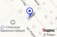 Схема проезда до компании СПК БОРОВСКОЙ в Котельниче