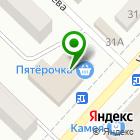 Местоположение компании Секонд-хенд на ул. Шестакова