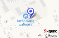 Схема проезда до компании МЕБЕЛЬНАЯ ФАБРИКА в Котельниче
