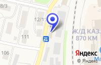 Схема проезда до компании ЯНТАРЬ в Котельниче