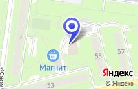 Схема проезда до компании №2 КОМБИНАТА ДОШКОЛЬНОГО ПИТАНИЯ в Ульяновске