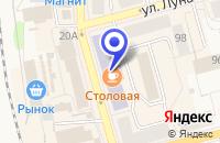 Схема проезда до компании ГАЗЕТА КУПИ-ПРОДАЙ Г. КОТЕЛЬНИЧ в Котельниче