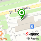 Местоположение компании Магазин бижутерии на ул. Полбина
