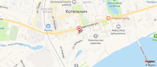 Карта расположения пункта доставки СИТИЛИНК в городе Котельнич