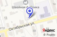 Схема проезда до компании КОТЕЛЬНИЧСКАЯ ШВЕЙНАЯ ФАБРИКА в Котельниче