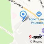RemZona на карте Ульяновска