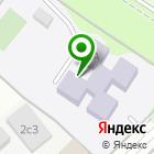 Местоположение компании Детский сад №20, Искринка