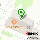 Местоположение компании Пятерочка+