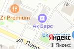 Схема проезда до компании Дежурный аптекарь в Волжске