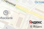 Схема проезда до компании Мир колготок в Волжске
