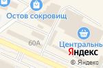 Схема проезда до компании Продуктовый магазин в Волжске
