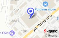Схема проезда до компании АКЦЕНТ в Ульяновске