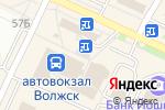 Схема проезда до компании Бистро в Волжске