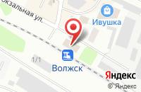 Схема проезда до компании Волжск в Волжске