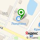 Местоположение компании Магазин детской одежды на ул. Ленина