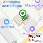 Местоположение компании Ульяновск Инженер Проект