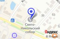 Схема проезда до компании ВОЛЖСКАЯ ТОГРАФИЯ в Волжске