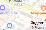 Схема проезда до компании Союз потребителей в Волжске