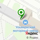 Местоположение компании Контакт-Прогресс СВ