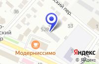 Схема проезда до компании 333арт в Волжске