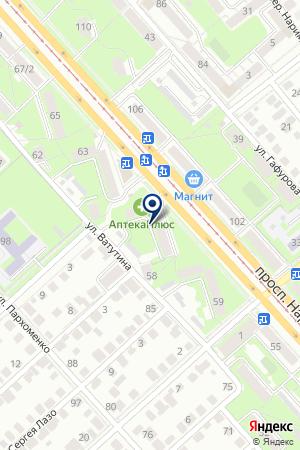 86b067af8 Марафон, Ульяновск — Обувные магазины и салоны на Нариманова ...