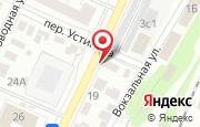 Автосервис Компания по ремонту автостекол в Ульяновске - Транспортная улица, 15: услуги, отзывы, официальный сайт, карта проезда