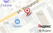 Автосервис Траст в Ульяновске - улица Урицкого, 31: услуги, отзывы, официальный сайт, карта проезда
