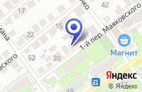 Схема проезда до компании ПРОВИАНТ МАГАЗИН в Ульяновске