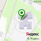 Местоположение компании Детский сад №201