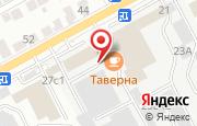 Автосервис СТО в Ульяновске - улица Урицкого, 25: услуги, отзывы, официальный сайт, карта проезда