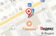 Автосервис Тая в Ульяновске - улица Урицкого, 23: услуги, отзывы, официальный сайт, карта проезда