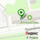 Местоположение компании Ника-Проф