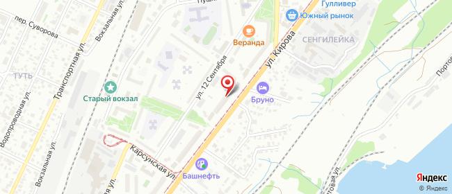 Карта расположения пункта доставки Халва в городе Ульяновск