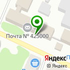 Местоположение компании Русский АвтоМотоКлуб