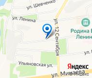 """""""УльяновскАгроСервис"""" ООО"""