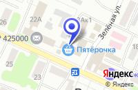 Схема проезда до компании ПТФ ПОЖСЕРВИС в Волжске