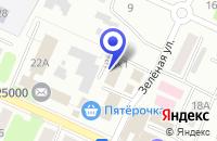 Схема проезда до компании ОХРАННОЕ АГЕНТСТВО ТАЙНА-СЕРВИС - ВОЛЖСК в Волжске