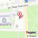 Ульяновский клуб служебного собаководства ДОСААФ