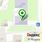 Местоположение компании Центр образования и системных инноваций Ульяновской области