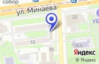 Схема проезда до компании РЕМОНТ ЧАСОВ И КАЛЬКУЛЯТОРОВ в Ульяновске