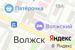 Схема проезда до компании Квартирный вопрос в Волжске
