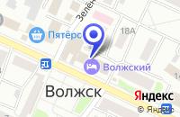Схема проезда до компании МУП ГОСТИНИЧНЫЙ КОМПЛЕКС ВОЛЖСКИЙ в Волжске