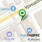 Местоположение компании Форд Центр Ульяновск