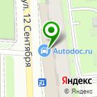 Местоположение компании Оптово-розничный секонд-хенд