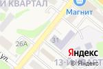 Схема проезда до компании Детская школа искусств им. Ю.Ф. Горячева в Новоульяновске