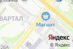 Схема проезда до компании Индюшкин в Новоульяновске