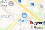 Схема проезда до компании Магия кристалла в Новоульяновске