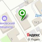 Местоположение компании Информационные системы Ульяновска